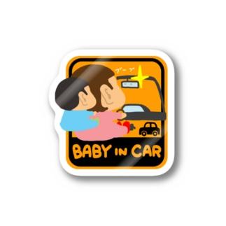 ベビーインカーステッカー Stickers