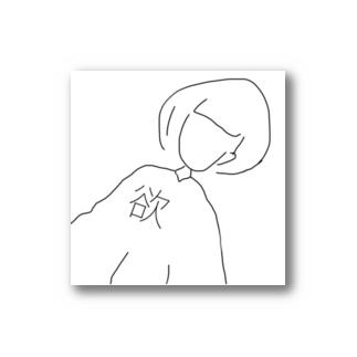 yokuチャン Stickers