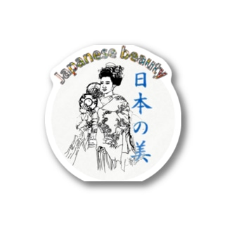 Japanese Beauty_小鼓 Stickers