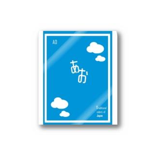 あお Sticker