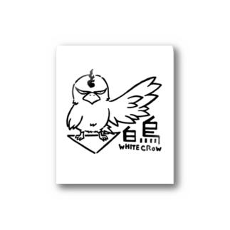 白烏 Stickers