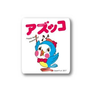 アズッコ Stickers