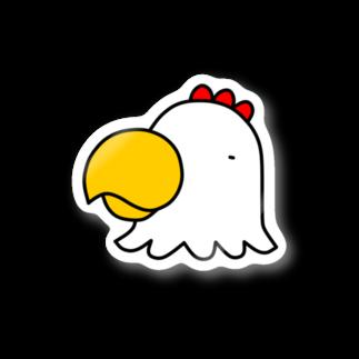 フロシキのダンスオブチキン Stickers