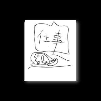 riepupupuの仕事が重い Stickers