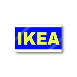 IKEA__world Stickers