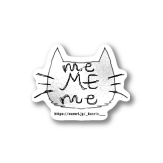 meMEme Stickers