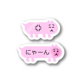 ふきだしねこ【怒】【にゃーん】 Sticker