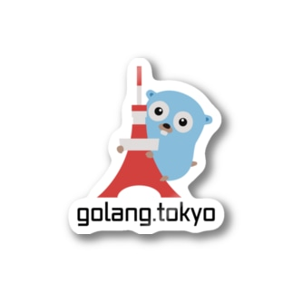 golang.tokyo Stickers