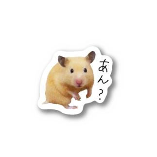 あん? Sticker