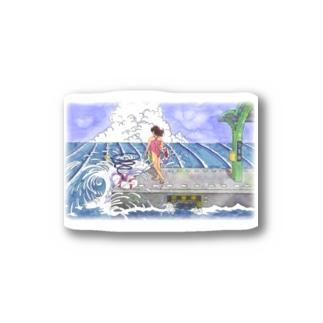 海の駅 Stickers