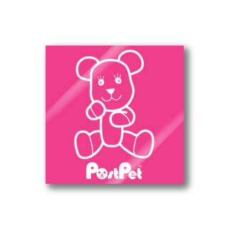 おすわりモモ_V3 Sticker