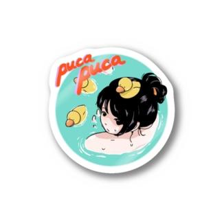 グランピーちゃんのぷかぷかbathroom Sticker