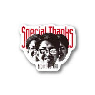 SPT Stickers