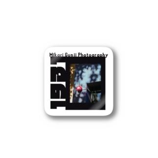 ぐんじさんの。のCollection Sticker - 1931 Sticker