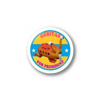 ペット怪獣ゲビタス Stickers