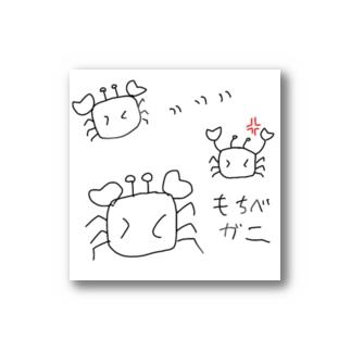 もちべカニ Stickers