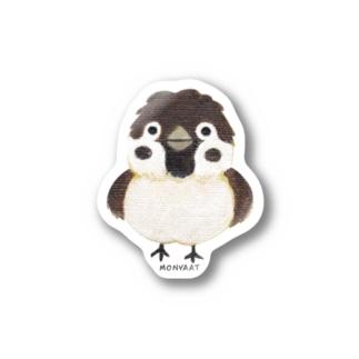 *suzuriDeMONYAAT*のスズメがちゅん Sticker