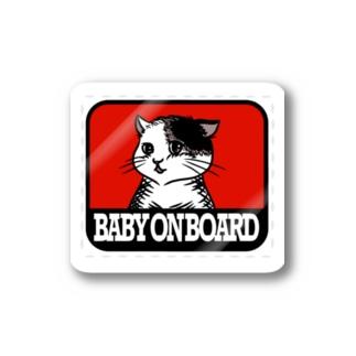 赤ちゃん載ってます(パロディー) Sticker