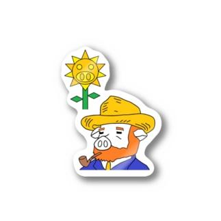ブタサンフラワーとブッホさん(ステッカー版) Sticker
