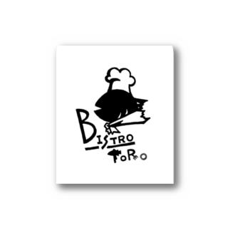 ビストロ・トロ Sticker