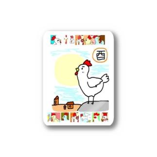 まーくんの Stickers