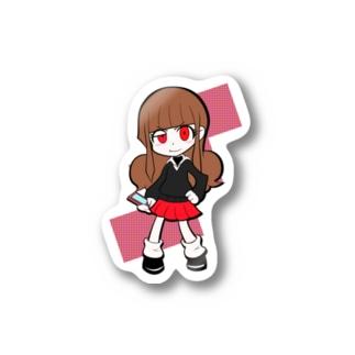 Shining JK! Stickers