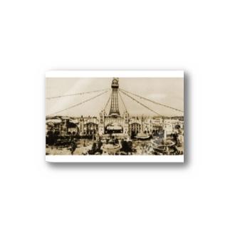 大阪 天王寺 1912 -ルナパーク- Stickers