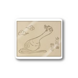 片福面鸚哥 Stickers