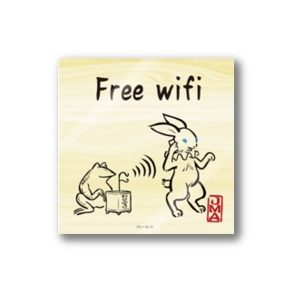 ch-e-freewifi Stickers