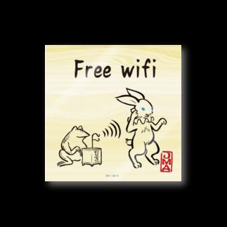 おもてなしの店 マルリンのch-e-freewifi Stickers