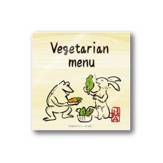 ch-e-vegetarianmenu Stickers