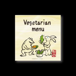 おもてなしの店 マルリンのch-e-vegetarianmenu Stickers