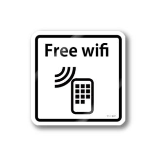 pi-e-freewifi Stickers