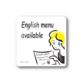 f-e-English menu ステッカー