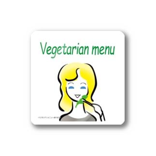 f-e-vegetarianmenu ステッカー