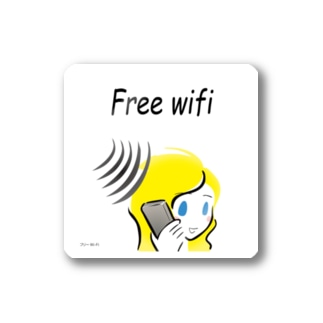 f-pi-e-freewifi Stickers