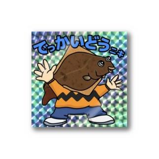 Jッツリマンシリーズ でっかいどうニキ Stickers