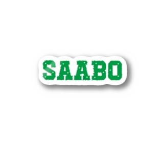 SAABO_FUR_LOGO_G Stickers