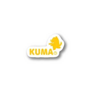 PUMAじゃないよKUMAだよ Stickers