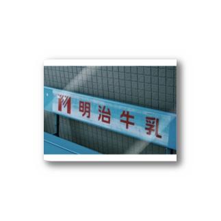 ぎゅーにゅー Stickers