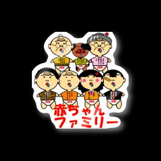 オリジナルデザインTシャツ SMOKIN'の赤ちゃんファミリー<吉田家シリーズ> Stickers