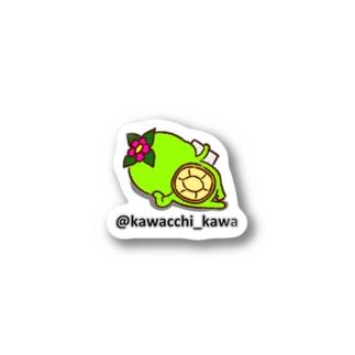 かわっち2017-12 Sticker