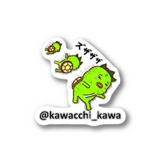 かわっち2017-14 Stickers
