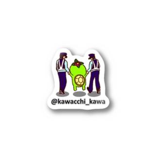 かわっち2017-15 Stickers