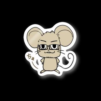 BTOKのネズビー Stickers