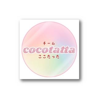 手づくりチーム「cocotatta」グッズ Stickers