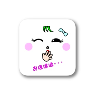 Uchinoko Fan Club 2 (おほほほ・・・)(ステッカー) Stickers