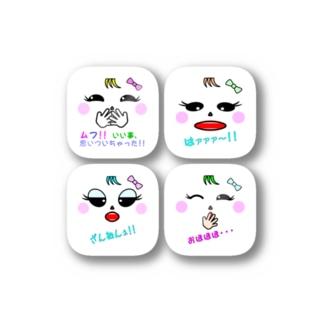 Uchinoko Fan Club 2-4-3(ステッカー) Stickers