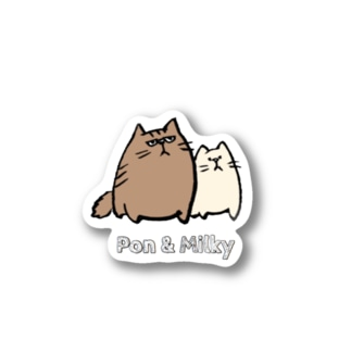 Pon & Milky Stickers