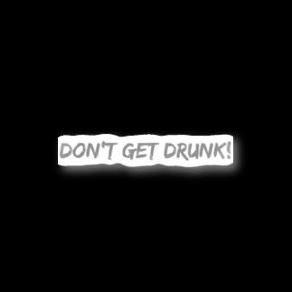 えみとん公式ネットショップの酔っ払うな〜 Stickers